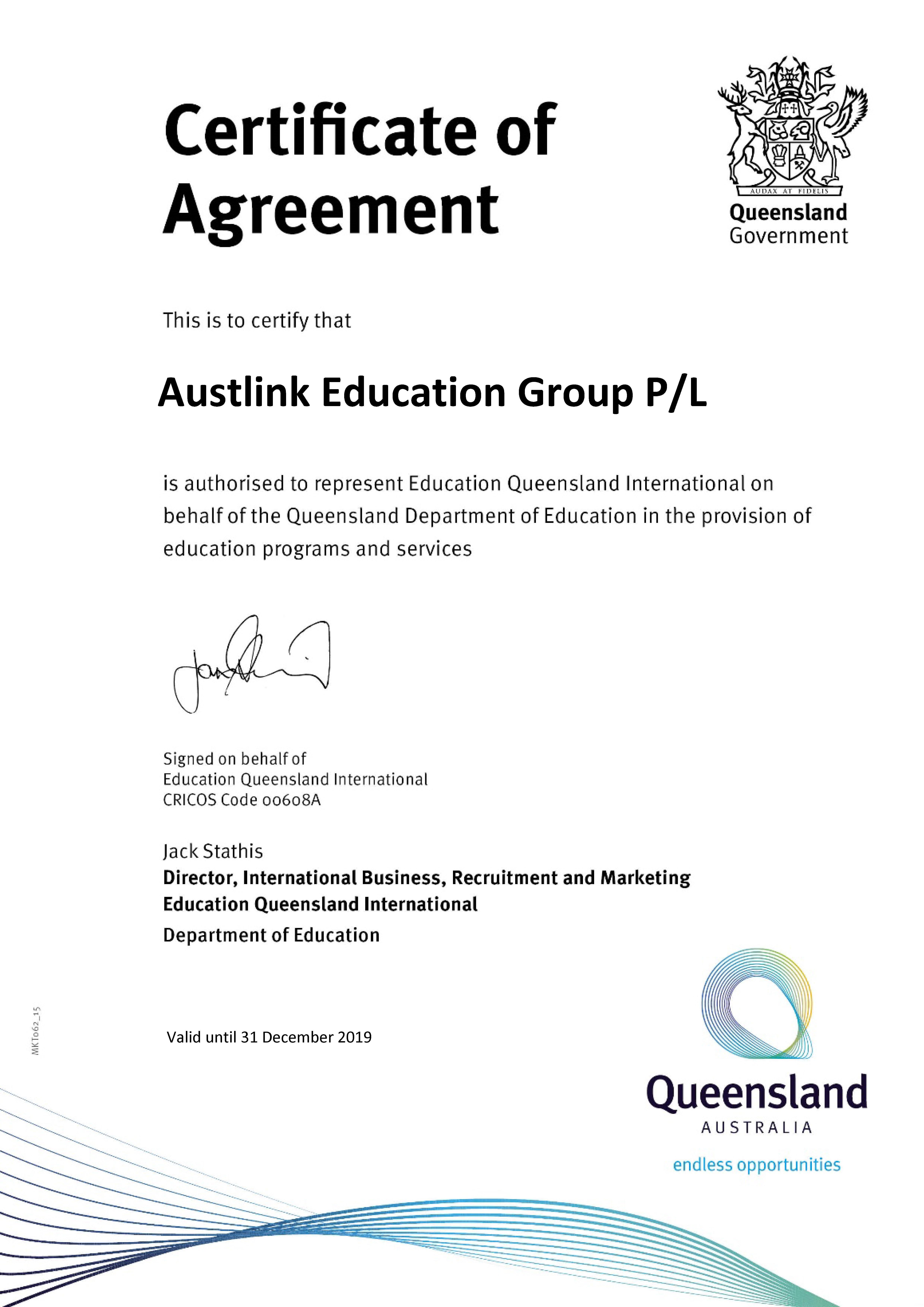澳大利亚昆士兰洲政府中学官方代理