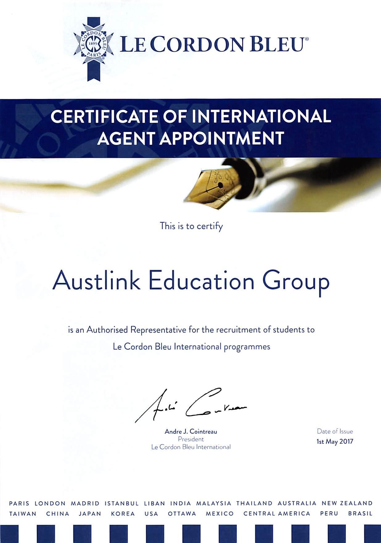 蓝带国际学院官方代理