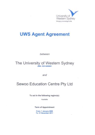 西悉尼大学官方代理