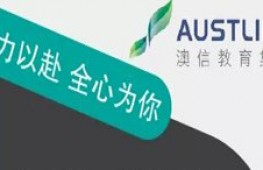 """【2月4日更新】澳大利亚各大院校针对""""限制入境""""及""""新型肺炎""""的消息汇总"""