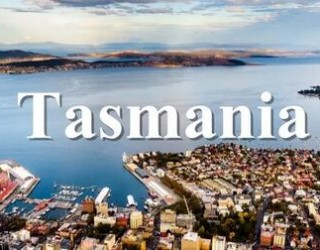 塔斯马尼亚州190州担保技术移民!