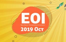 10.11【EOI官报】189邀请提速,分数回落