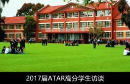 【澳信人物志•2018年03刊】高中生活