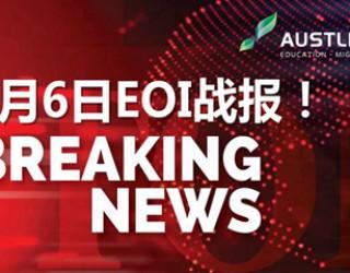 【9.6EOI战报】会计75分推进20天!IT与非热门专业重回65分时代!