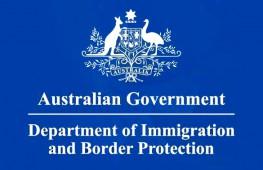 移民局公布457转永居过渡政策细节,惠及4月18日已持有或申请了457签证的人士