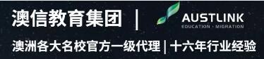 QQ截图20200724110142_副本