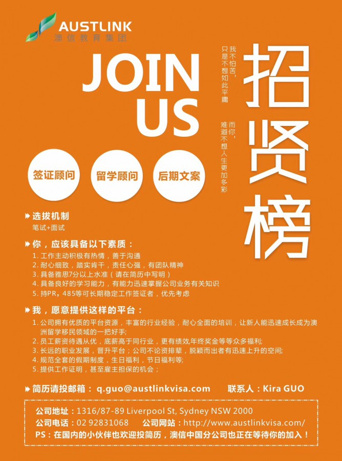 WeChat Image_20180215103302